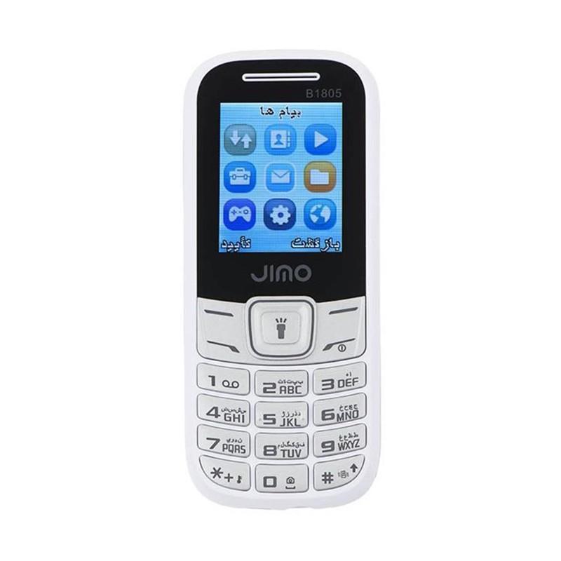 گوشی موبایل جیمو مدل B1805 دو سیم کارت