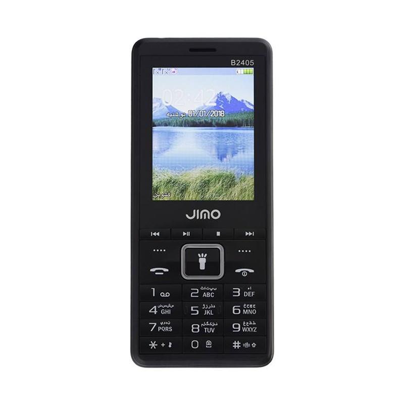 گوشی موبایل جیمو مدل B2405 دو سیم کارت