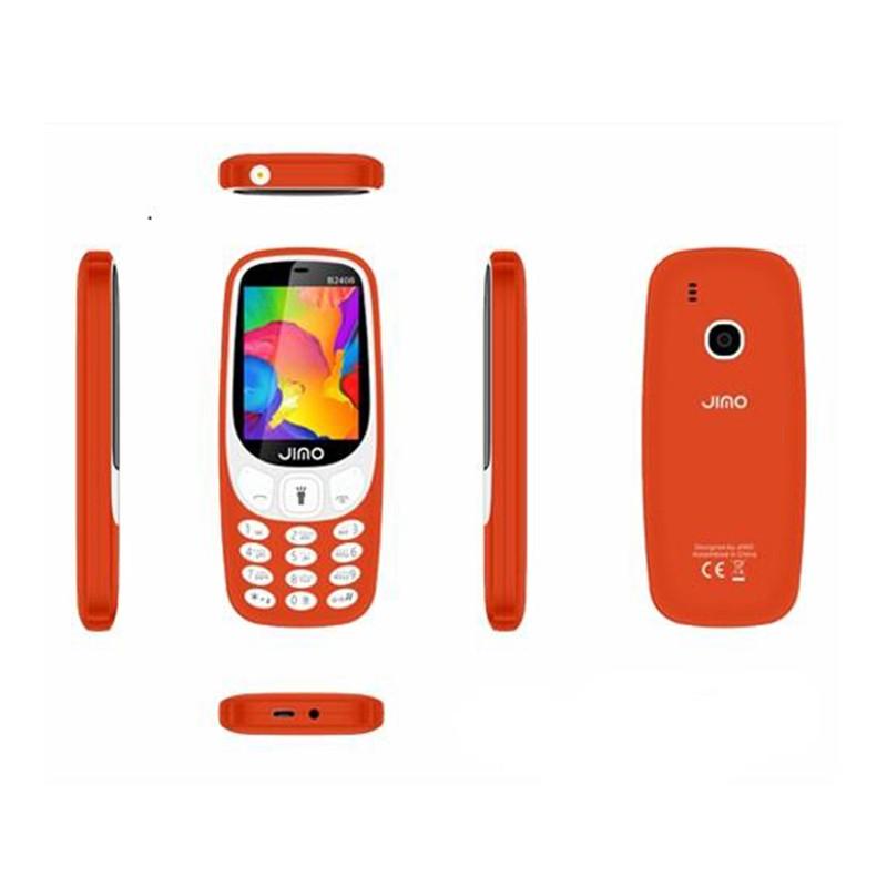 گوشی موبایل جیمو مدل B2406 دو سیم کارت