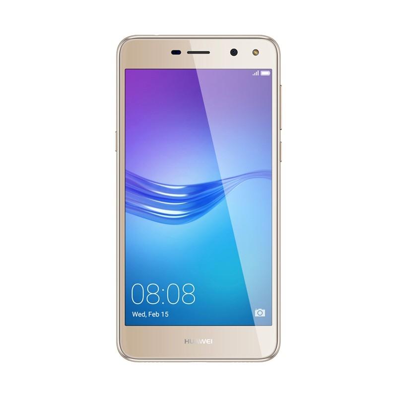 گوشی موبایل هوآوی مدل (Y5 (2017 دو سیم کارت ظرفیت 16 گیگابایت