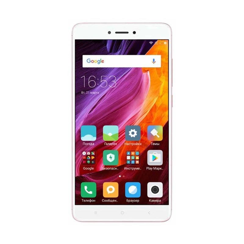 گوشی موبایل شیائومی مدل Redmi Note 4X دو سیم کارت ظرفیت 16 گیگابایت