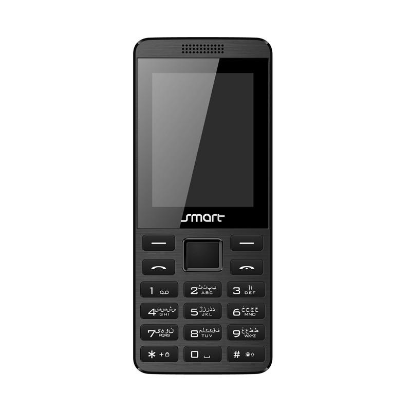 گوشی موبایل اسمارت مدل Pocket B246 دو سیم کارت